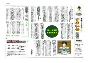 Kimishimanews11a