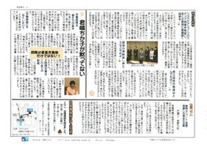 Kimishimanewsb