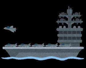 War_senkan_kuubo